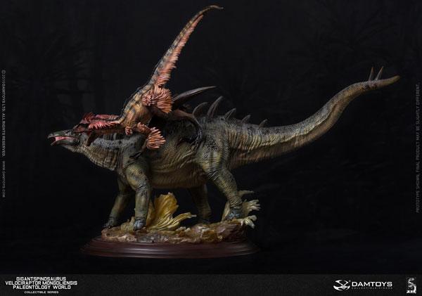 ミュージアムシリーズ ギガントスピノサウルス デラックスエディション B グリーンカラー[DAMTOYS]【同梱不可】【送料無料】《10月仮予約》