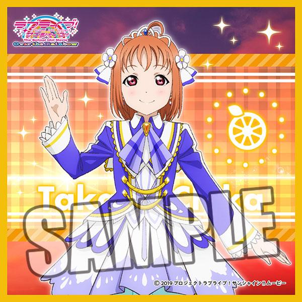 Amiami A Love Live Sunshine The School Idol Movie Over The