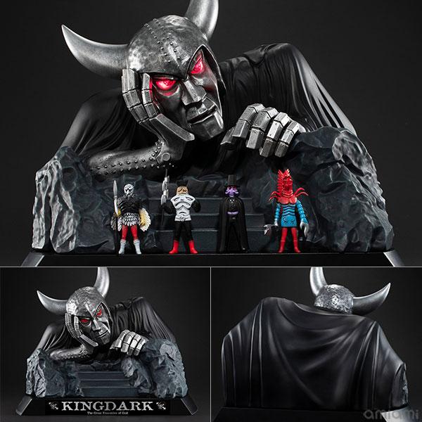 【限定販売】UA Monsters 仮面ライダーX キングダーク 完成品フィギュア[メガハウス]《10月予約》