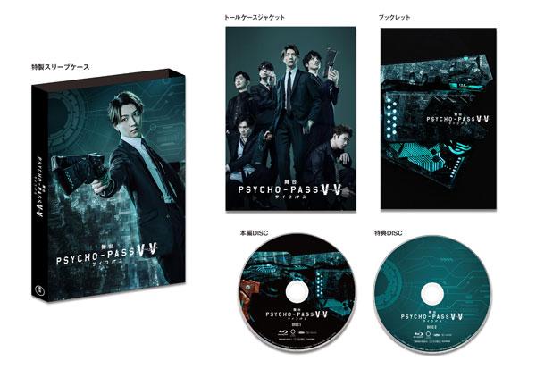 BD 舞台PSYCHO-PASS サイコパス Virtue and Vice (Blu-ray Disc)[東宝]《発売済・在庫品》