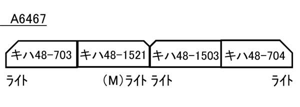 A6467 キハ48・リゾートしらかみ・くまげら・増備車連結 4両セット[マイクロエース]【送料無料】《09月予約》