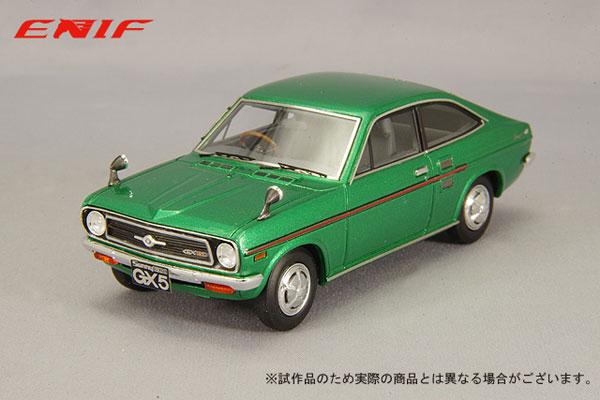 1/43 日産 サニー 1200 GX5 クーペ 1972年型 グリーンメタリック[ENIF]《08月予約※暫定》