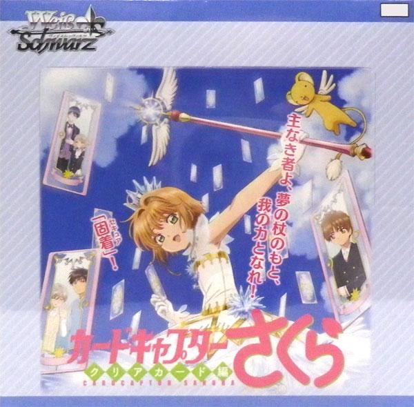 Cardcaptor Sakura Trading Card Collection Booster Regular Card CHOICE