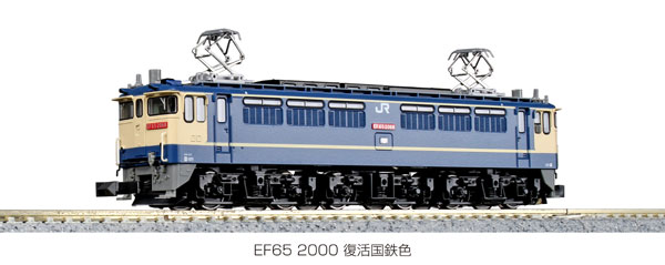 3061-5 EF65 2000 復活国鉄色[KATO]《発売済・在庫品》