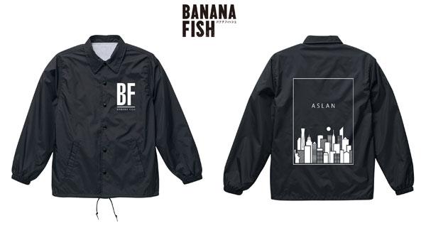 BANANA FISH アッシュ・リンクス コーチジャケット/ユニセックス S(再販)[アルマビアンカ]《04月予約》