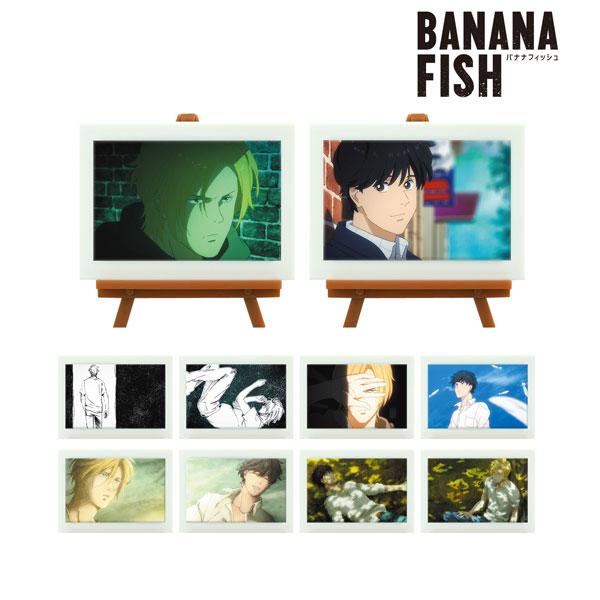 BANANA FISH トレーディングミニアートフレーム 10個入りBOX(再販)[アルマビアンカ]《04月予約》
