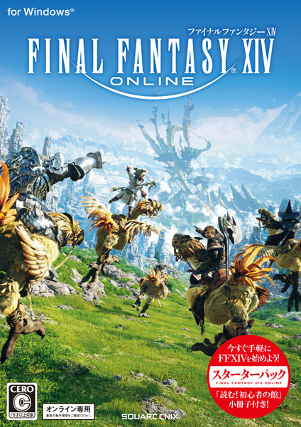 FINAL FANTASY XIV out of stock