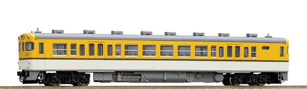 9437 JRディーゼルカー キハ23形(広島色)(M)[TOMIX]《発売済・在庫品》