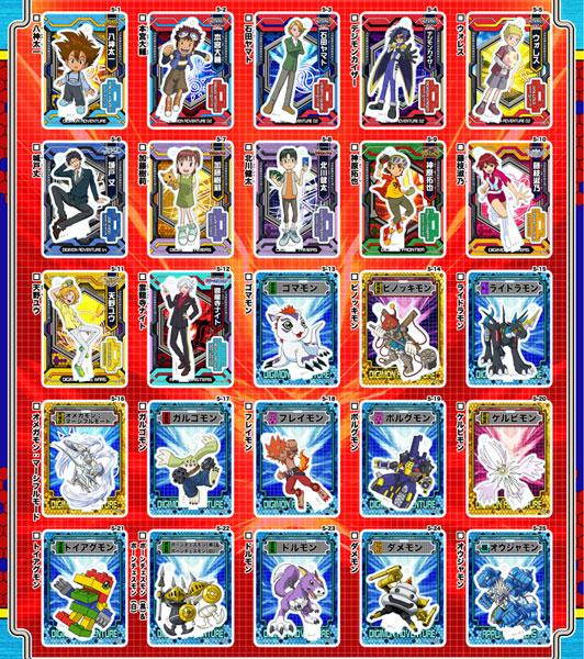 デジモンアドベンチャー アクリルdeカード 第5弾 25個入りBOX[Brujula]《07月予約》
