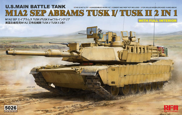 1/35 M1A2 SEP エイブラムス TUSKI/TUSKIIw/フルインテリア プラモデル[ライフィールドモデル]《発売済・在庫品》