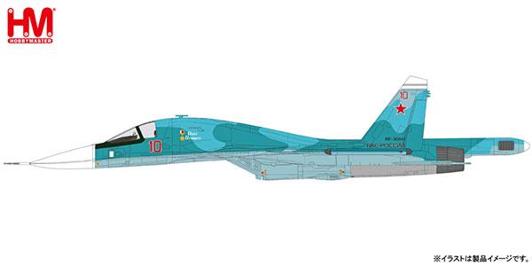 1/72 Su-34 フルバック /wジャミングポッド&クラスター爆弾[ホビーマスター]《10月予約※暫定》