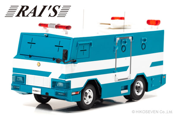 最高 1 PV-2/43 1/43 2007 PV-2 2007 警察本部警備部機動隊特型警備車両[RAI'S]《在庫切れ》, アウトドアショップ High-SKY:0c5eba17 --- mtrend.kz