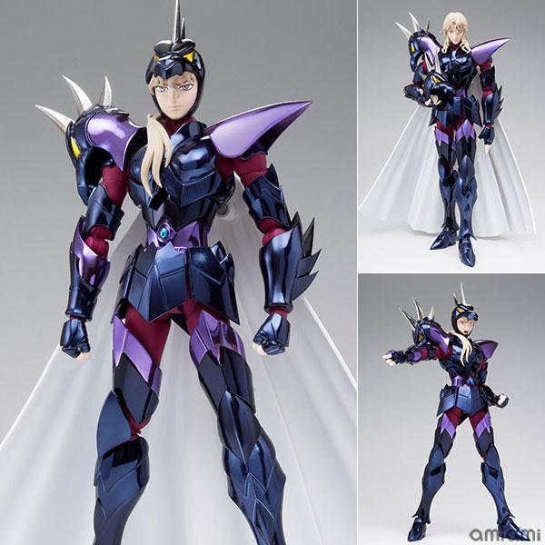 聖闘士聖衣神話EX アルファ星ドゥベジークフリート 『聖闘士星矢』[BANDAI SPIRITS]《12月予約》