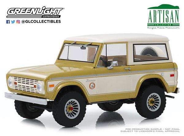 【あす楽対応】 1/18 Artisan Ford Collection - 1976 Ford Bronco - - 1/18 Colorado Gold Rush Bicentennial Special Edition[グリーンライト]《在庫切れ》, FOREST OF THE JEWELRY:a8d279e4 --- kventurepartners.sakura.ne.jp
