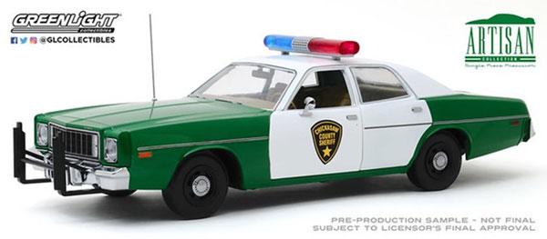 格安人気 1/18 Artisan Artisan Collection - 1975 Fury Plymouth County Fury - Chickasaw County Sheriff[グリーンライト]《在庫切れ》, アジア音楽ショップ亞洲音樂購物網:563f8c0c --- zhungdratshang.org