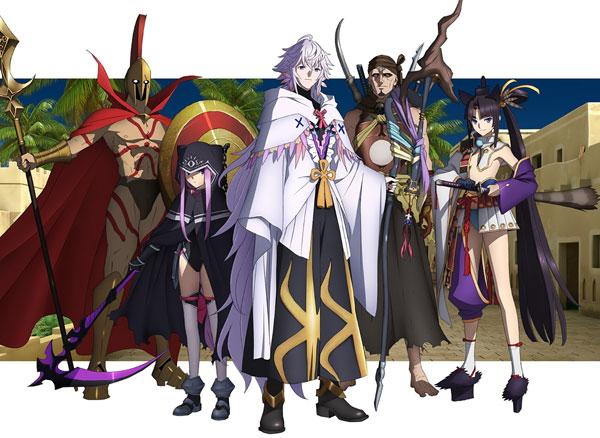 DVD Fate/Grand Order -絶対魔獣戦線バビロニア- 2 完全生産限定版[アニプレックス]《発売済・在庫品》