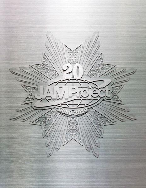 CD JAM Project / JAM Project 20th Anniversary Complete BOX(3Blu-ray Disc付)[ランティス]【送料無料】《発売済・在庫品》