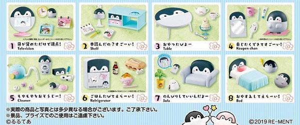 コウペンちゃんのおへや 8個入りBOX[リーメント]《発売済・在庫品》