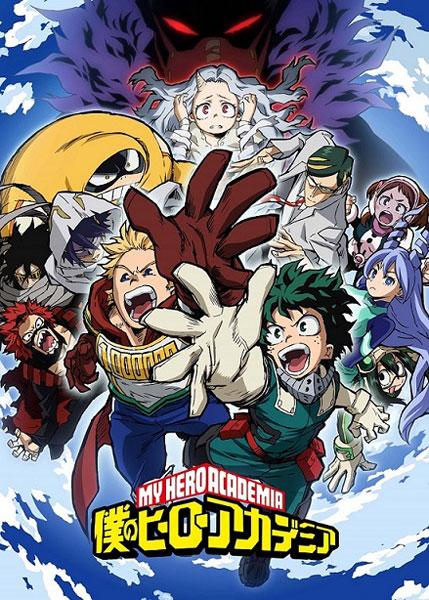 DVD 僕のヒーローアカデミア 4th Vol.5 DVD 初回生産限定版[東宝]《05月予約》
