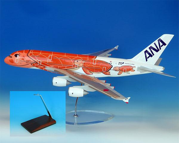 NH00101 1/100 A380 JA383A サンセットオレンジ エアバスレプリカ(ギアなし 木製台座、プレート付)[全日空商事]【送料無料】《在庫切れ》