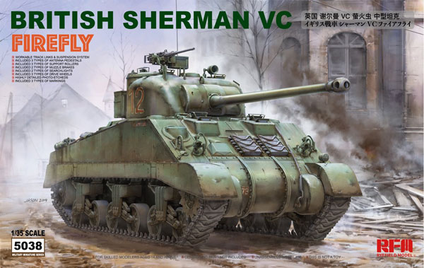 1/35 イギリス シャーマン VC ファイアフライ プラモデル[ライフィールドモデル]《01月予約》
