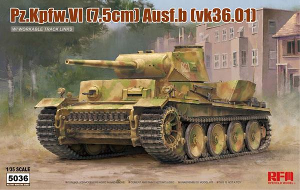 1/35 ドイツ VI号戦車 B型 (vk36.01) プラモデル[ライフィールドモデル]《01月予約》