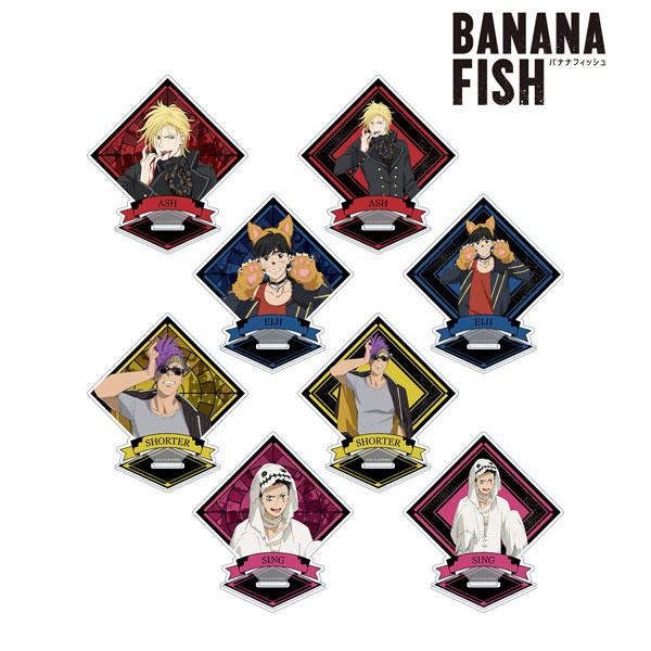 BANANA FISH トレーディング 描き下ろしイラスト ハロウィンVer. アクリルスタンド 8個入りBOX[アルマビアンカ]《04月予約》