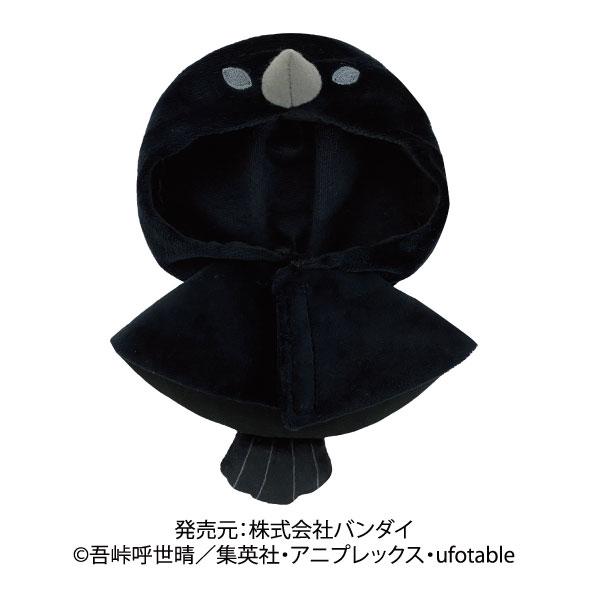 鬼滅の刃×UCHI-NOCO 鎹鴉[バンダイ]《04月予約》