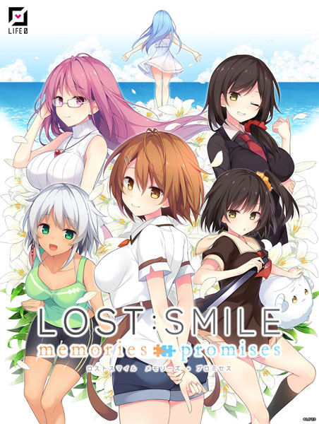 PCソフト LOST:SMILE memories + promises 初回限定版[LIFE0]《03月予約※暫定》