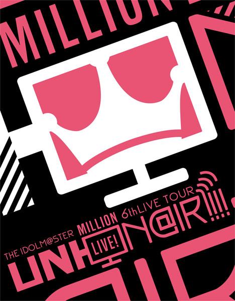 BD THE IDOLM@STER MILLION LIVE! 6thLIVE TOUR UNI-ON@IR!!!! LIVE Blu-ray Princess STATION @KOBE[ランティス]【送料無料】《発売済・在庫品》