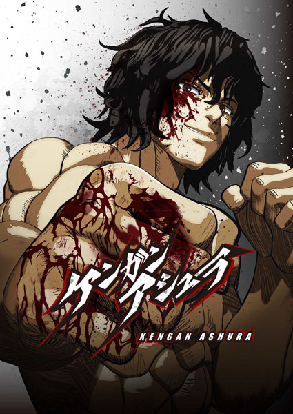 BD ケンガンアシュラ 4 (Blu-ray Disc)[ポニーキャニオン]《01月予約》