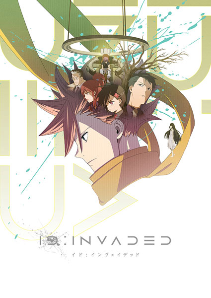 BD ID:INVADED イド:インヴェイデッド Blu-ray BOX 下巻[KADOKAWA]《06月予約》