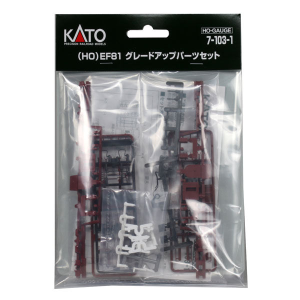 7-103-1 (HO)EF81 グレードアップパーツセット[KATO]《発売済・在庫品》