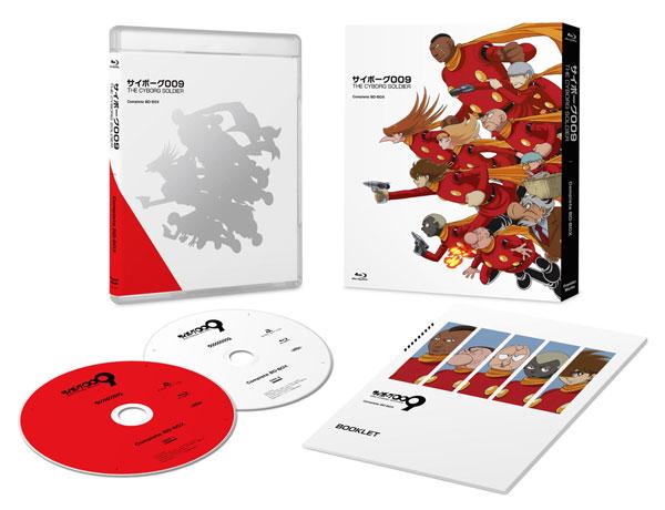 BD サイボーグ009 THE CYBORG SOLDIER Complete BD-BOX 期間限定生産盤 (Blu-ray Disc)[エイベックス]【送料無料】《発売済・在庫品》