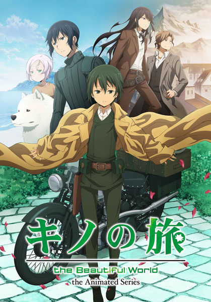 BD キノの旅 -the Beautiful World- the Animated Series Blu-ray BOX 初回限定生産 学園キノドラマCD付[NBC]《09月予約》