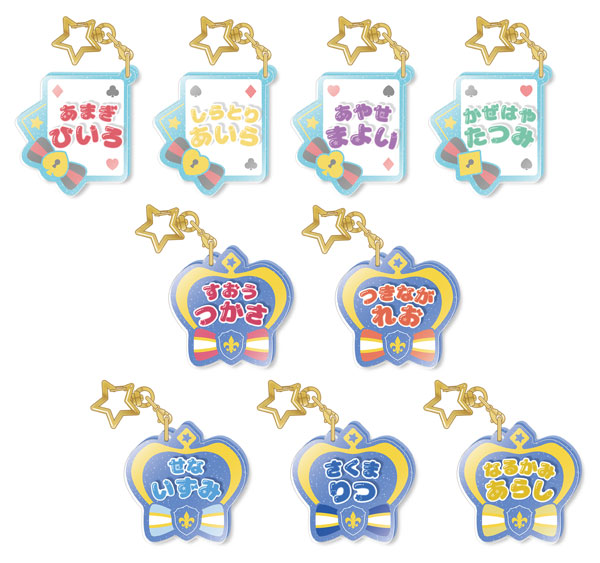 あんさんぶるスターズ!! おなまえアクキーコレクション Vol.2 9個入りBOX[amie]《発売済・在庫品》:あみあみ 店