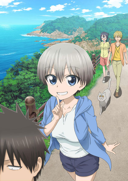 DVD 02[KADOKAWA]《発売済・在庫品》 宇崎ちゃんは遊びたい!