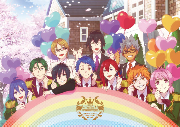 """""""Dream SERIES Disc PRISM ALL Blu-ray OF On!""""[エイベックス]《01月予約》 Goes KING BD"""