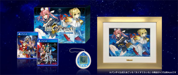 PS4 Fate/EXTELLA Celebration BOX for PlayStation4[マーベラス]【送料無料】《02月予約》