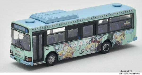 ザ バスコレクション スーパーSALE セール期間限定 身延町営バス ゆるキャン△ラッピングバス 人気上昇中 《09月予約》 トミーテック