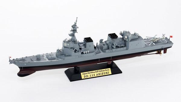 1 登場大人気アイテム 700 スカイウェーブシリーズ 激安超特価 海上自衛隊護衛艦 DD-115 あきづき 《発売済 在庫品》 プラモデル 艦名プレートエッチングパーツ付き ピットロード 旗