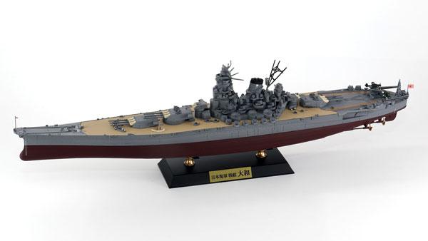 高品質 1 700 スカイウェーブシリーズ 日本海軍 戦艦 大和 最終時 在庫品》 旗 スーパーセール プラモデル ピットロード 艦名プレートエッチングパーツ付き 《発売済