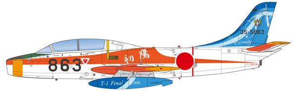 1 72 航空自衛隊 T-1B ジェット練習機 最安値挑戦 小牧 《09月予約》 T-1 驚きの値段 プラモデル ファイナル プラッツ 863号機