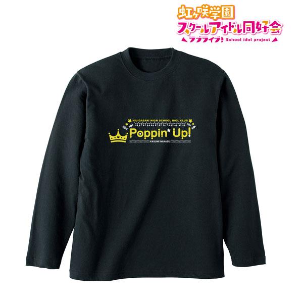 ラブライブ 日本産 虹ヶ咲学園スクールアイドル同好会 Poppin' Up ロングTシャツ ユニセックス ランキングTOP10 《01月予約》 アルマビアンカ S