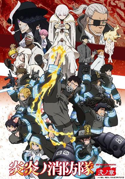 BD 炎炎ノ消防隊 弐ノ章 Blu-ray 第3巻 《発売済 在庫品》 pictures DMM 物品 豊富な品