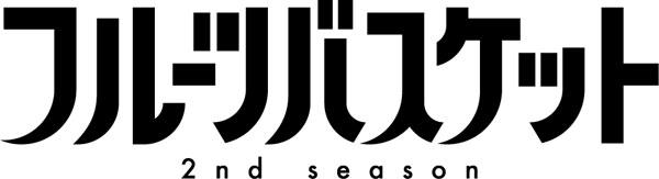 season BD (Blu-ray Disc)[エイベックス]《発売済・在庫品》 Vol.5 2nd フルーツバスケット