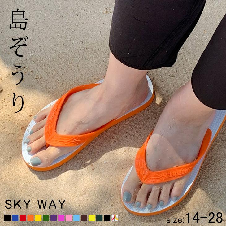 4346196bd18831 Island Sandals (Saba island and sabatatu Island) Okinawa Beach Sandals  Okinawa sky WAY ...