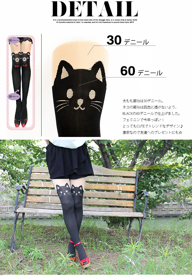 Rakuten No. 1 ranked ★ featured items! 30 D & 60 デニールアニマル pattern faux tights women's / tights / black / animal / cat / tattoo / cat tights