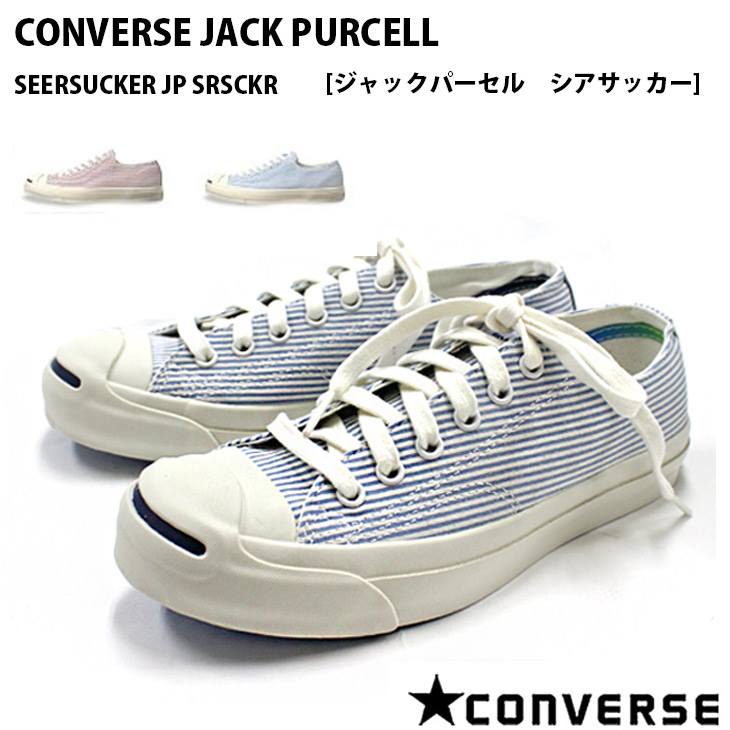 7ce0da7e205c Converse Jack Pursel seersucker Lady s ☆ CONVERSE JACK PURCELL SEERSUCKER  low-frequency cut 2015 new work tricot