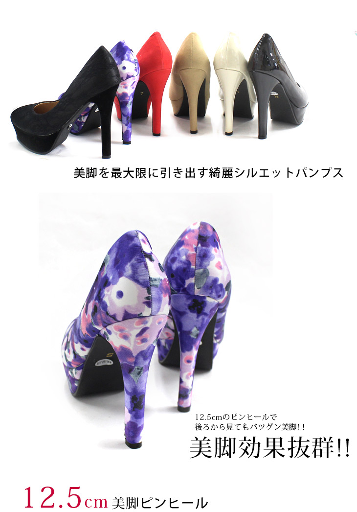 * Resale Memorial * memory foam insole with platform pumps before thick bottom platform with it's legs! / バイカラーパンプス / suede / black / heel / Leopard / animal print